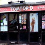 Pompoko the Japanese restaurant